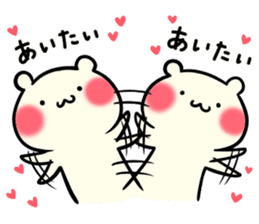I love you chibikuma sticker #7820037