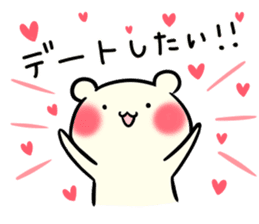 I love you chibikuma sticker #7820038