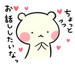 I love you chibikuma sticker #7820041