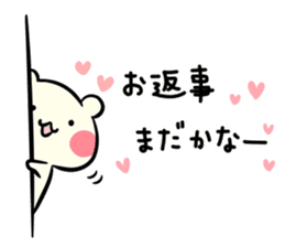 I love you chibikuma sticker #7820042