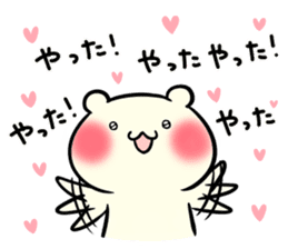 I love you chibikuma sticker #7820045