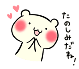 I love you chibikuma sticker #7820047