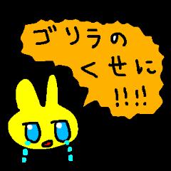 rabbit kawaii world 3