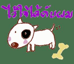 cozy animals sticker #7827854