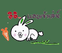 cozy animals sticker #7827855
