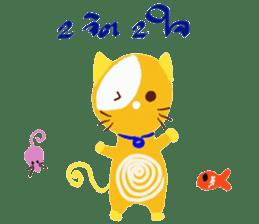 cozy animals sticker #7827878