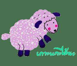 cozy animals sticker #7827890