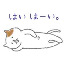 "Slovenly cat ""Calico cat"" sticker #7834053"