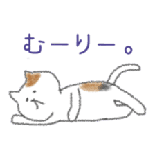 "Slovenly cat ""Calico cat"" sticker #7834054"