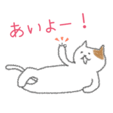 "Slovenly cat ""Calico cat"" sticker #7834055"