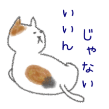 "Slovenly cat ""Calico cat"" sticker #7834056"
