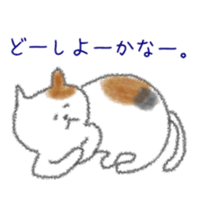 "Slovenly cat ""Calico cat"" sticker #7834059"