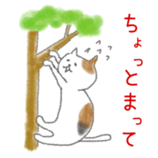 "Slovenly cat ""Calico cat"" sticker #7834060"