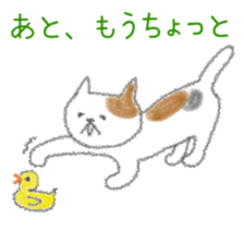 "Slovenly cat ""Calico cat"" sticker #7834061"