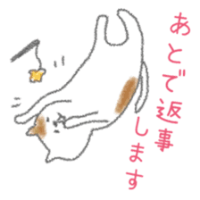 "Slovenly cat ""Calico cat"" sticker #7834063"