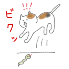 "Slovenly cat ""Calico cat"" sticker #7834064"