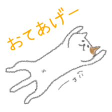 "Slovenly cat ""Calico cat"" sticker #7834065"