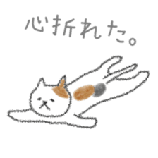 "Slovenly cat ""Calico cat"" sticker #7834067"