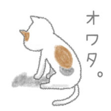 "Slovenly cat ""Calico cat"" sticker #7834068"