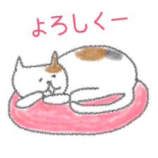 "Slovenly cat ""Calico cat"" sticker #7834071"