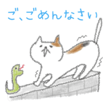 "Slovenly cat ""Calico cat"" sticker #7834074"
