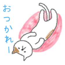 "Slovenly cat ""Calico cat"" sticker #7834075"