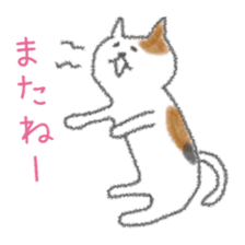 "Slovenly cat ""Calico cat"" sticker #7834076"