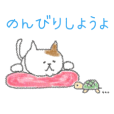 "Slovenly cat ""Calico cat"" sticker #7834079"