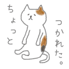 "Slovenly cat ""Calico cat"" sticker #7834081"