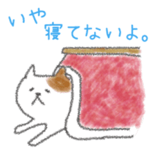 "Slovenly cat ""Calico cat"" sticker #7834083"