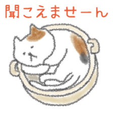 "Slovenly cat ""Calico cat"" sticker #7834084"