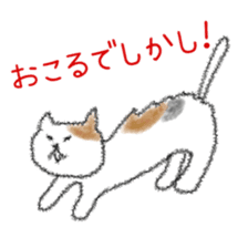 "Slovenly cat ""Calico cat"" sticker #7834087"