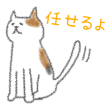 "Slovenly cat ""Calico cat"" sticker #7834088"