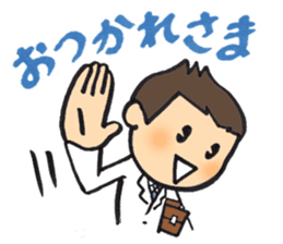 seikotsuin sticker sticker #7837135
