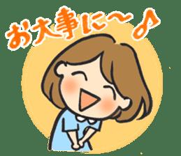 seikotsuin sticker sticker #7837138
