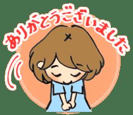 seikotsuin sticker sticker #7837139