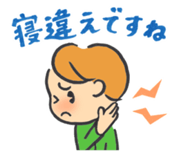 seikotsuin sticker sticker #7837148