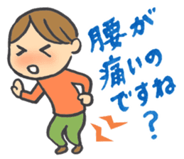 seikotsuin sticker sticker #7837150