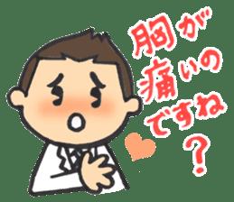 seikotsuin sticker sticker #7837151