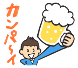 seikotsuin sticker sticker #7837164