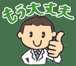 seikotsuin sticker sticker #7837167
