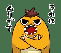 Aimaimi world Sticker sticker #7839141