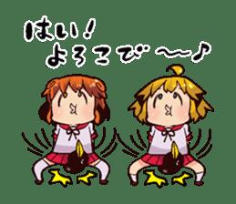 Aimaimi world Sticker sticker #7839147