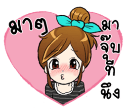 I'm your girlfriend sticker #7839260