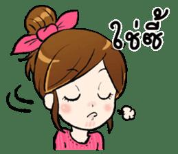 I'm your girlfriend sticker #7839274
