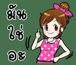 I'm your girlfriend sticker #7839284