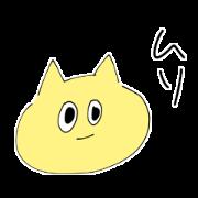 สติ๊กเกอร์ไลน์ Amusing cat