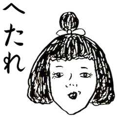 monkumi