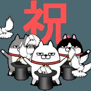 สติ๊กเกอร์ไลน์ The three cats that move4