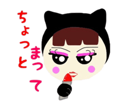 Colorful cat of Niko-chan sticker #7851137